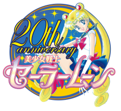 Sailor moon 20th anniversary logo by jackowcastillo d6u7pgq